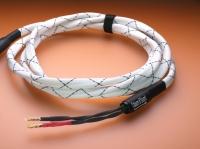 "Lautsprecherkabel ""White Bird"" -- Single Wiring"